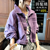 克妹Ke-Mei【AT59736】韓版chic設計風!獨角獸紫立領釘釦牛仔外套