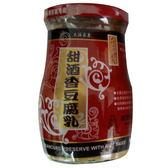 品品黃大目中甜豆腐乳380g【愛買】