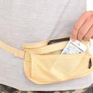 運動腰包 旅行收納 貼身收納防盜腰包 隱...