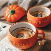 馬克杯 可愛陶瓷南瓜杯帶蓋早餐杯子甜品湯杯燕麥杯學生水杯馬克杯