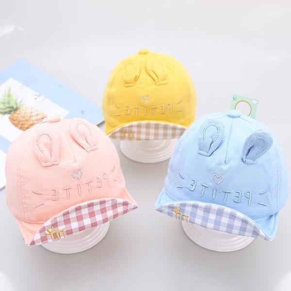 超萌棒球帽 立體耳朵 可上翻 鴨舌帽 寶寶帽 遮陽 防曬童帽 DL11242 好娃娃