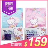 SANRIO 三麗鷗 Hello Kitty涼感運動巾(30x100cm)1入 顏色可選【小三美日】三麗鷗授權 $249