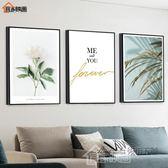 客廳裝飾畫三聯畫簡約沙發背景墻壁畫北歐ins風墻面掛畫清新墻畫 後街五號
