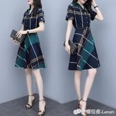 夏季新款法式修身顯瘦短袖格子襯衫氣質洋裝女神范a字裙子 雙十二全館免運