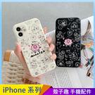 滿屏小怪獸 iPhone 12 mini iPhone 12 11 pro Max 手機殼 側邊印圖 直邊液態 保護鏡頭 全包邊軟殼 防摔殼