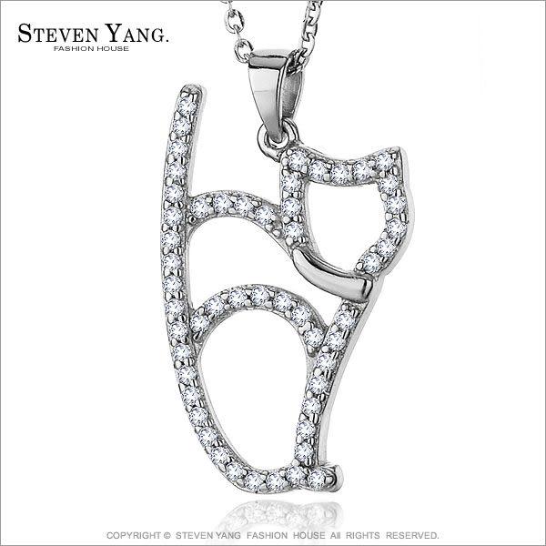 項鍊 正白K飾「迷人貓咪」銀色款 魅力風格 聖誕節禮物