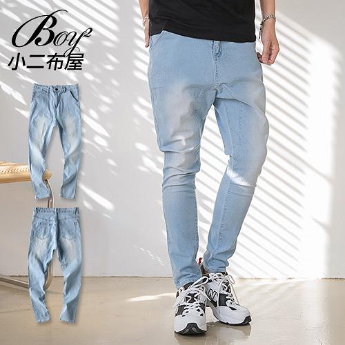 牛仔褲 水洗仿舊單寧哈倫褲【NW659099】