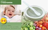 金德恩 台灣製造 寶寶副食物研磨器/七件組/嬰幼兒調理器
