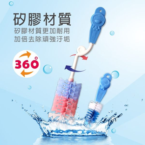 【奇買親子購物網】PUKU 矽膠奶瓶刷(藍/粉)