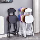 折疊椅子家用餐椅懶人便攜休閒凳子靠背椅宿舍椅簡約電腦椅折疊凳MBS『「時尚彩紅屋」