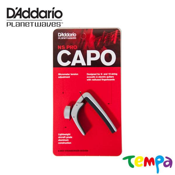 【Tempa】DAddarioPlanetWavesPW-CP-02頂級弦鈕鎖定移調夾