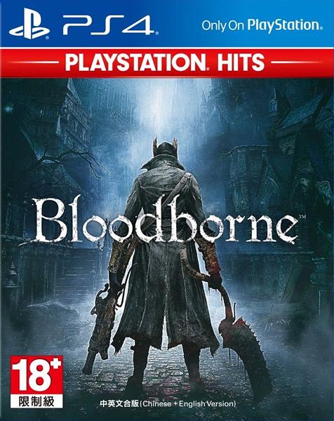 PS4 血源詛咒 Hits(中文版)