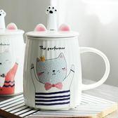 創意潮流馬克杯帶蓋勺貓爪杯子可愛陶瓷情侶水杯牛奶早餐杯咖啡杯