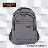 【Roberta Colum】諾貝達 百貨專櫃 男仕多功能防潑水後背包(PX504-2 灰色)【威奇包仔通】