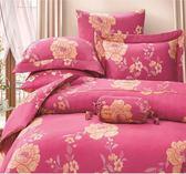 ✰雙人 薄床包兩用被四件組✰ 100%純天絲《花開》