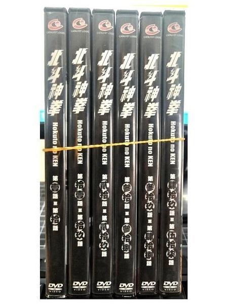 挖寶二手片-B15-005-正版DVD-動畫【北斗神拳 01-57話 全集】-套裝 國日語發音