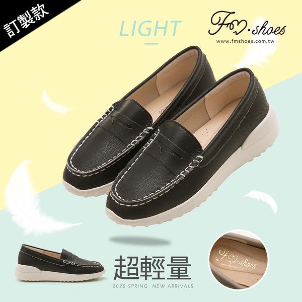 包鞋.二代輕量防潑水豆豆鞋-黑-FM時尚美鞋-訂製款.Salient