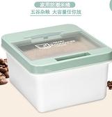 米桶 家用收納防潮30斤米缸裝密封防蟲面桶裝米桶加厚儲米箱面粉儲存罐