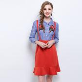 中大尺碼~優雅條紋上衣魚尾背帶裙兩件式長袖洋裝套裝(L~5XL)