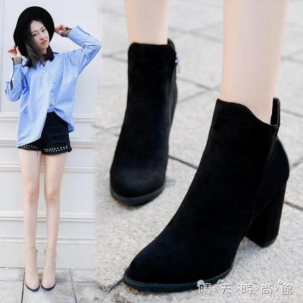 高跟鞋子女秋冬新款粗跟馬丁靴女百搭韓版尖頭絨面短靴及裸靴 晴天時尚館