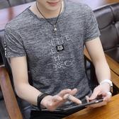 圓領T恤男士短袖T恤韓版上衣新款長袖體恤夏季潮男T恤半截袖打底衫衣服非凡小鋪