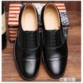 男士新款正裝皮鞋07B士官三接頭皮鞋男07A制式校尉軍官商務男鞋子『艾麗花園』