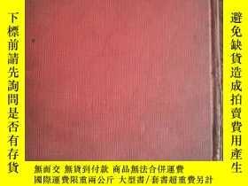 二手書博民逛書店C4罕見The Concise Oxford Dictionar