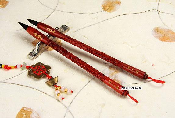 胎毛筆《傳家全手工精製, 龍鳳豪華精雕全手工胎毛筆-2(1支)》胎毛筆, 胎毛筆