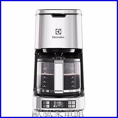 【 歐風家電館】 (贈ECG3003S磨豆機) Electrolux 伊萊克斯 設計家系列 美式咖啡機 ECM7814S / ECM7814