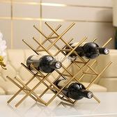 創意紅酒酒架置物架客廳酒柜家用餐桌裝飾品輕奢現代簡約歐式擺件 YYS 快速出貨