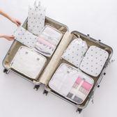 618好康鉅惠收納袋整理袋衣服旅游衣物內衣收納包打包袋