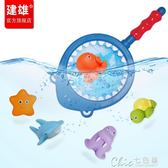兒童戲水捏捏叫小黃鴨子撈魚樂套裝女孩男孩嬰兒玩水寶寶洗澡玩具 七色堇