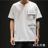 夏季日系口袋嘻哈T恤男士加肥大碼胖子潮流寬鬆工裝短袖體恤上衣 EY11374 【MG大尺碼】