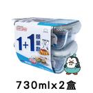 樂扣樂扣 耐熱玻璃微波烤箱兩用保鮮盒730ml(2入)長方形 : LOCK&LOCK Boroseal