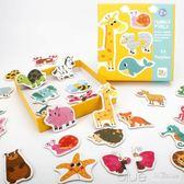 寶寶拼圖大塊2-3-45歲兒童益智認知配對動物水果蔬菜早教啟蒙玩具 深藏blue