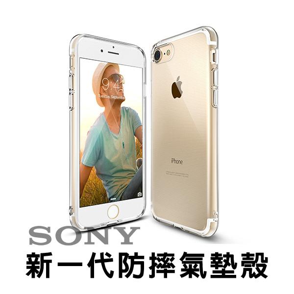 防摔空壓殼 SONY XA1 Ultra Z5 Z5+ XZ2 premium XZ XZ1 XZ3 XA2 Plus 手機殼 加厚氣囊 氣墊殼 冰晶盾 BOXOPEN