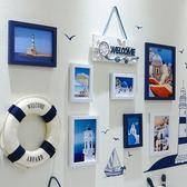 相框地中海客廳照片墻歐式餐廳相框墻兒童組合掛墻相片墻照片墻【新品推薦】 交換禮物