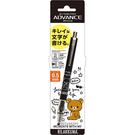 San-X 日本製KURUTOGA 旋轉不斷蕊自動鉛筆 0.5mm PILAKKUMA拉拉熊*UN 坐姿 黑_XS74649