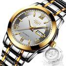 手錶 新款進口機芯男士手錶全自動機械錶 休閒時尚潮防水石英男錶 科技藝術館中秋好禮