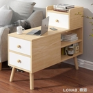 北歐茶幾桌客廳家用現代簡約沙發邊柜床頭柜迷你小桌子小戶型邊幾 NMS 樂活生活館
