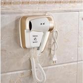 邦悅酒店專用吹風機家用浴室衛生間掛牆賓館幹發器壁掛式電吹風機    蘑菇街小屋 ATF