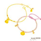 J'code真愛密碼 平安鎖黃金珍珠手鍊+聚福袋黃金手鍊