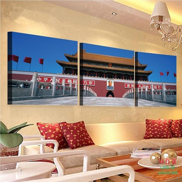 無框畫裝飾畫客廳天安門風景三聯畫辦公室壁畫書房畫