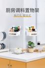 廚房置物架 廚房墻上置物架壁掛式吸盤免打孔收納神器廚房調料架子儲物架