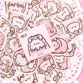 【BlueCat】塞紅粉紅豬盒裝貼紙 手帳貼紙 (45入)