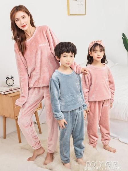 暖暖套睡衣兒童家居服長袖男童男孩珊瑚絨秋冬季寶寶親子加絨睡衣 夏季狂歡