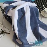 純棉條紋大浴巾男女通用韓版情侶個性學生成人洗澡全棉柔軟吸水