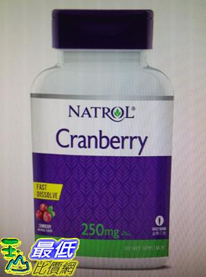 [COSCO代購] Natrol 納妥蔓越莓速崩錠 120錠(2入) W115607