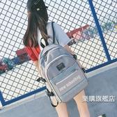 書包女高中大學生潮背包帆布大容量多層電腦包後背包後背包