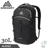 【GREGORY 美國 30L NANO 30 多功能背包《瑪瑙黑》】130764/登山背包/後背包/電腦包/旅行/自行車